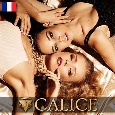 Hypnose Erotique - This French Hypnosis lets you experience a threesome with two women